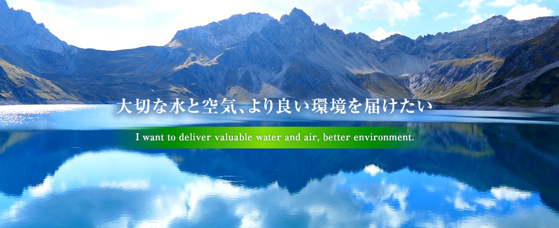 株式会社 松栄設備,長崎市,給排水衛生設備工事,空気調和設備工事